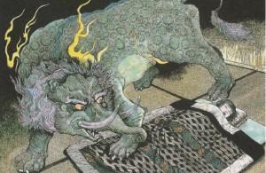 Baku, creatures of Myth